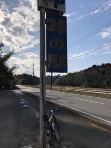 うぐいすライン 道の駅 ロードバイク
