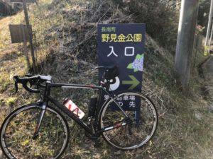 野見金山 ヒルクライム 千葉県