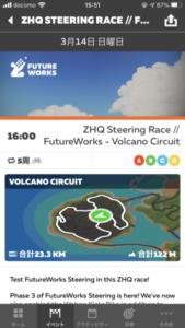 ZWIFT レース