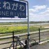 利根川 サイクリングロード