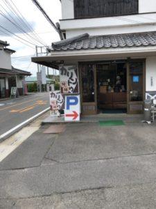 つくば 沼田屋 ロードバイク