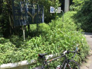 ロードバイク 不動峠
