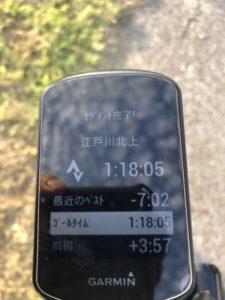 STRAVA 江戸川北上 ロードバイク