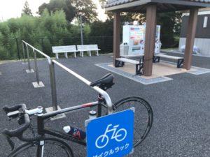 松伏 休憩所 江戸川サイクリングロード