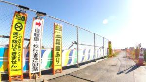 江戸川サイクリングロード 工事 関宿